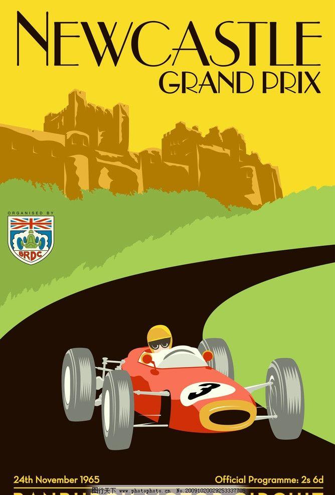 赛车海报 老赛车 赛车手 比赛 汽车 赛道 体育海报 f1 招贴设计 广告