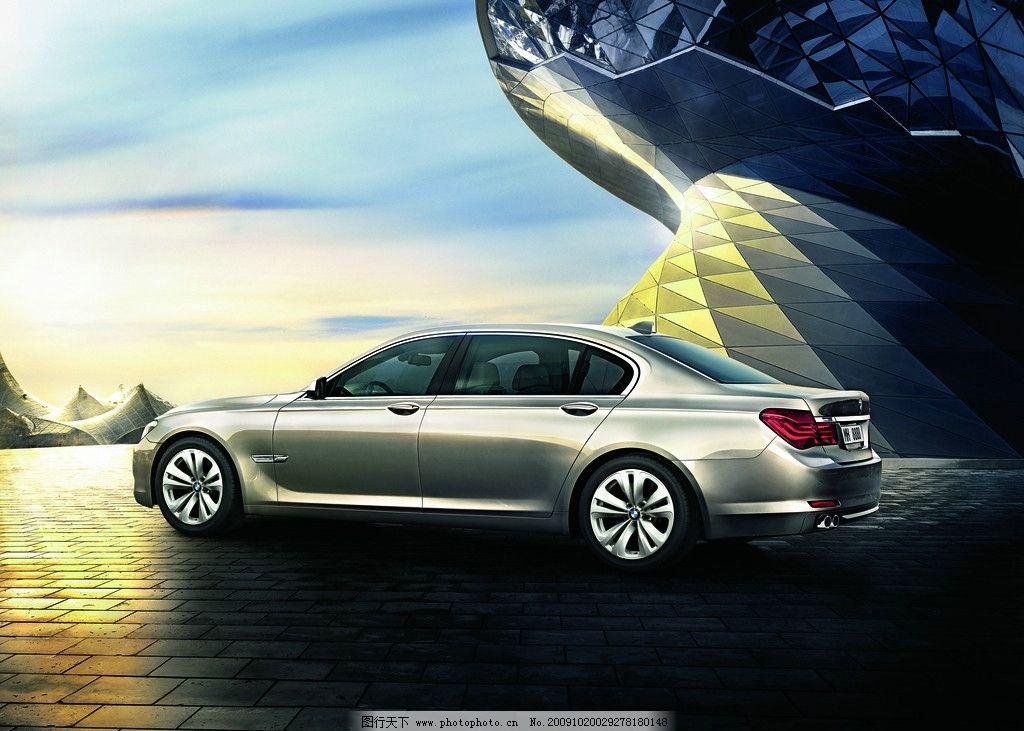 宝马730li 宝马 730li 汽车 招贴设计 广告设计 设计 300dpi jpg
