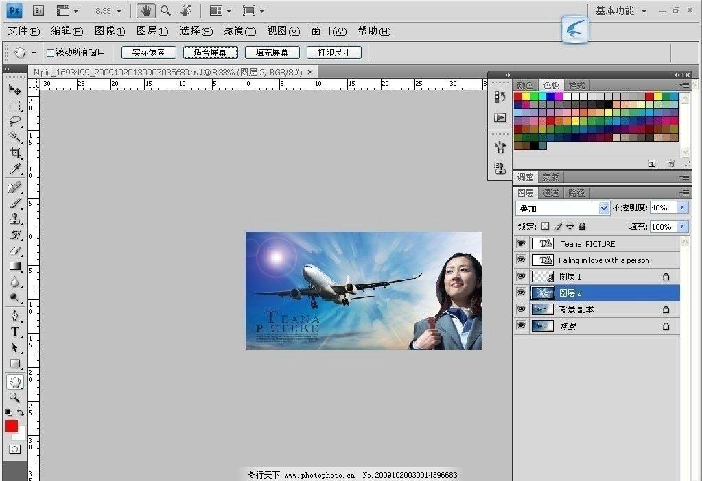 飞机图片_海报设计_广告设计