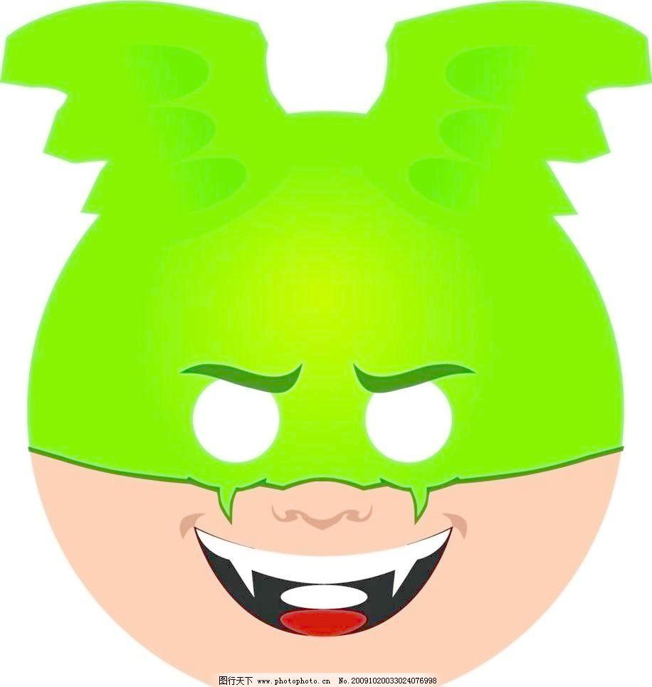 面具模板下载 面具 面具矢量图 卡通面具 儿童玩具 儿童面具 可爱面具