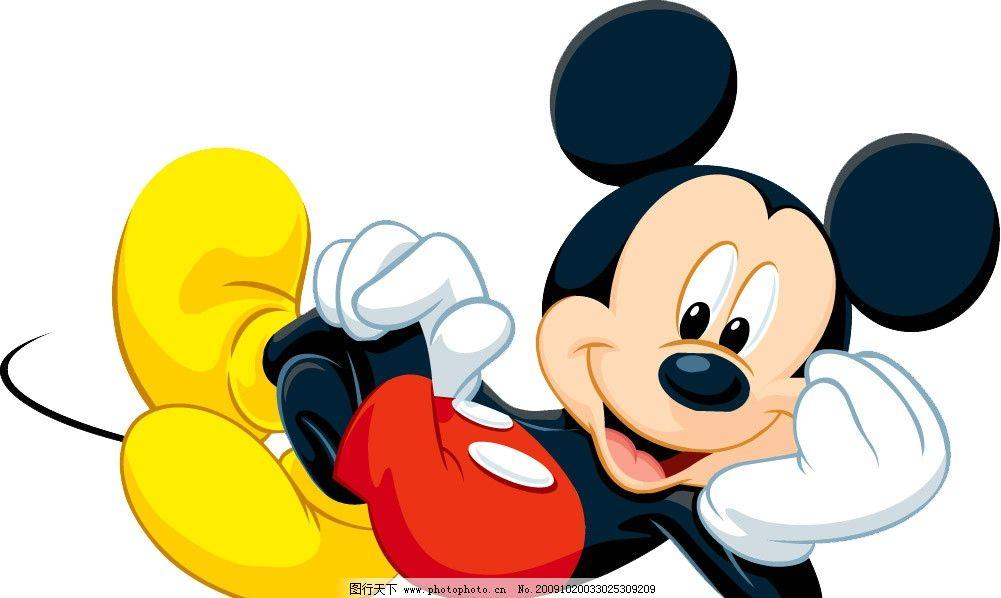 米老鼠图片