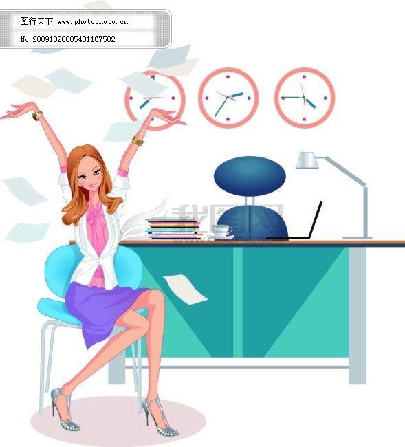时尚女性 商务女性 办公室女性