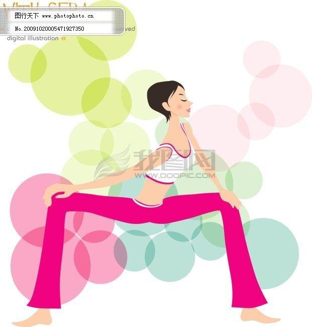 瑜伽 运动 健身女性