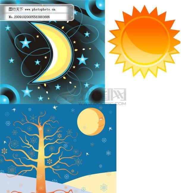 树木 太阳 星星 月亮 太阳星星月亮树木 太阳 星星 月亮 树木 矢量图