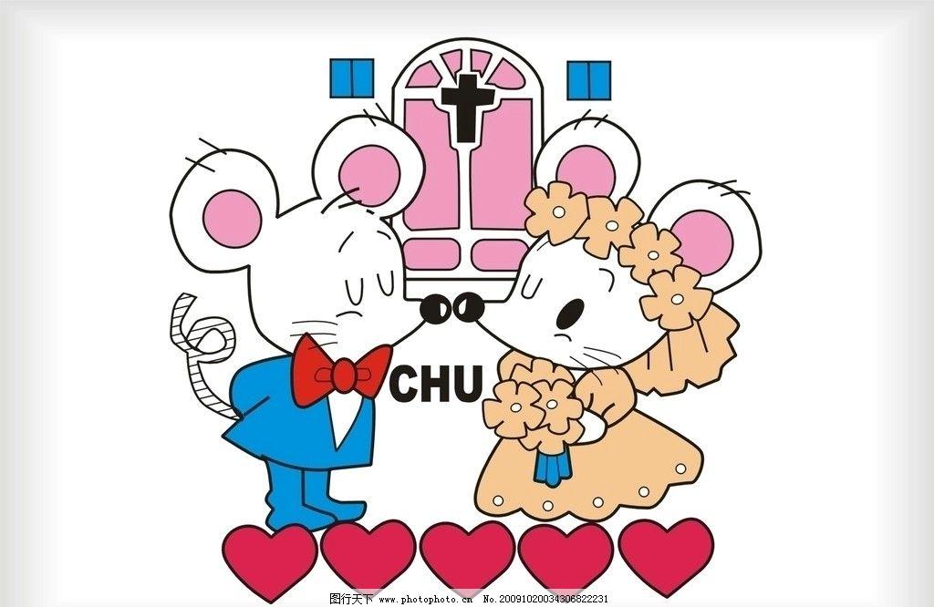 laoshu 简笔画内容图片展示