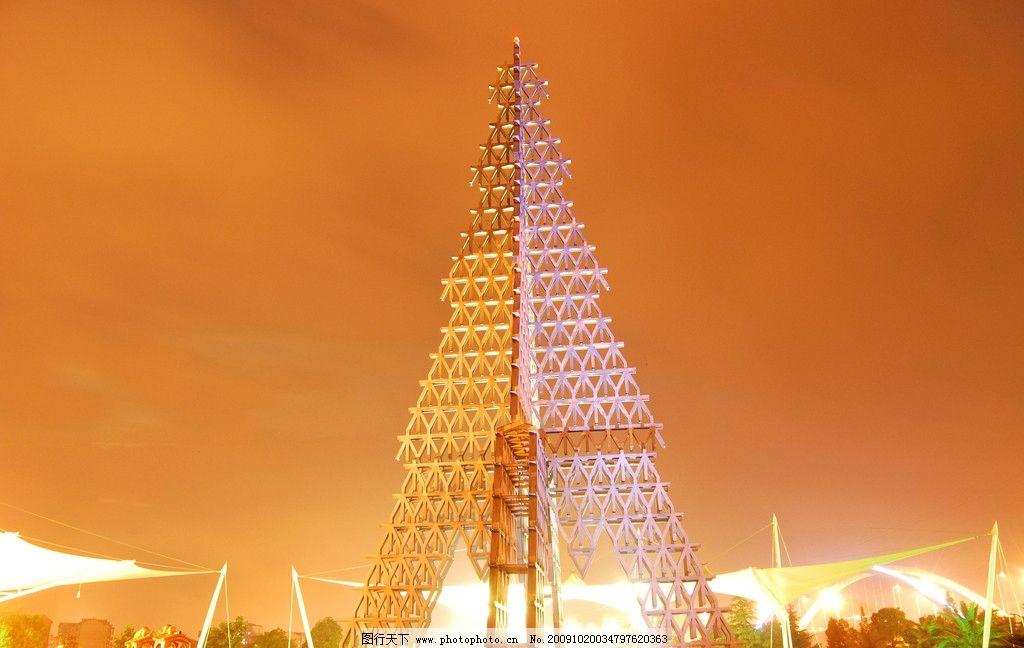 风景 夜晚风景 铁塔风景 金壁辉煌 张家界风光 公园建筑 夜光下的铁塔