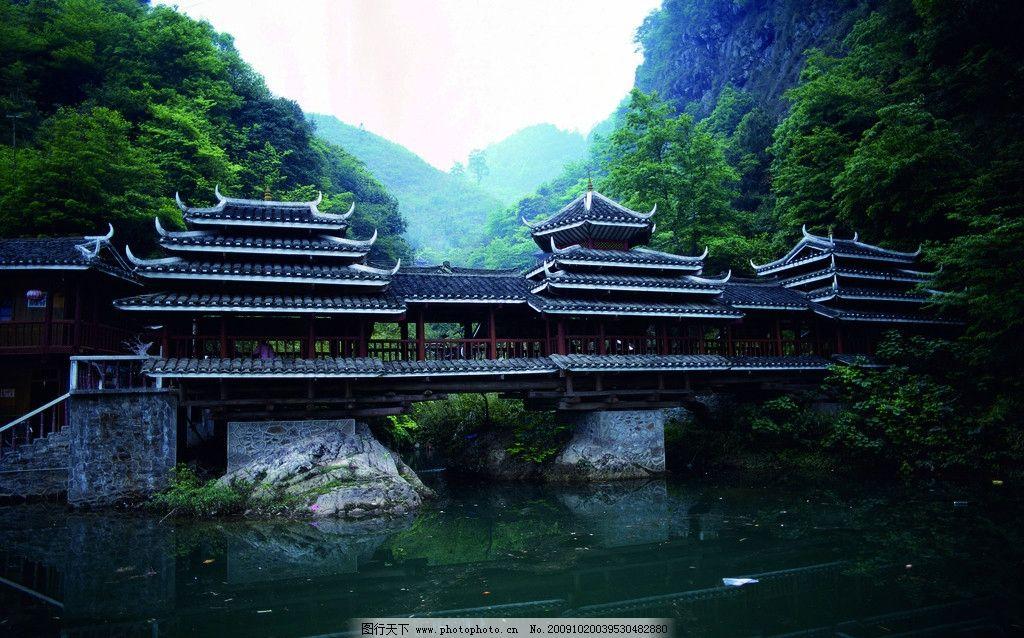 古楼 古代楼阁 传统文化 木结构建筑 自然风光 山水风景 绿色