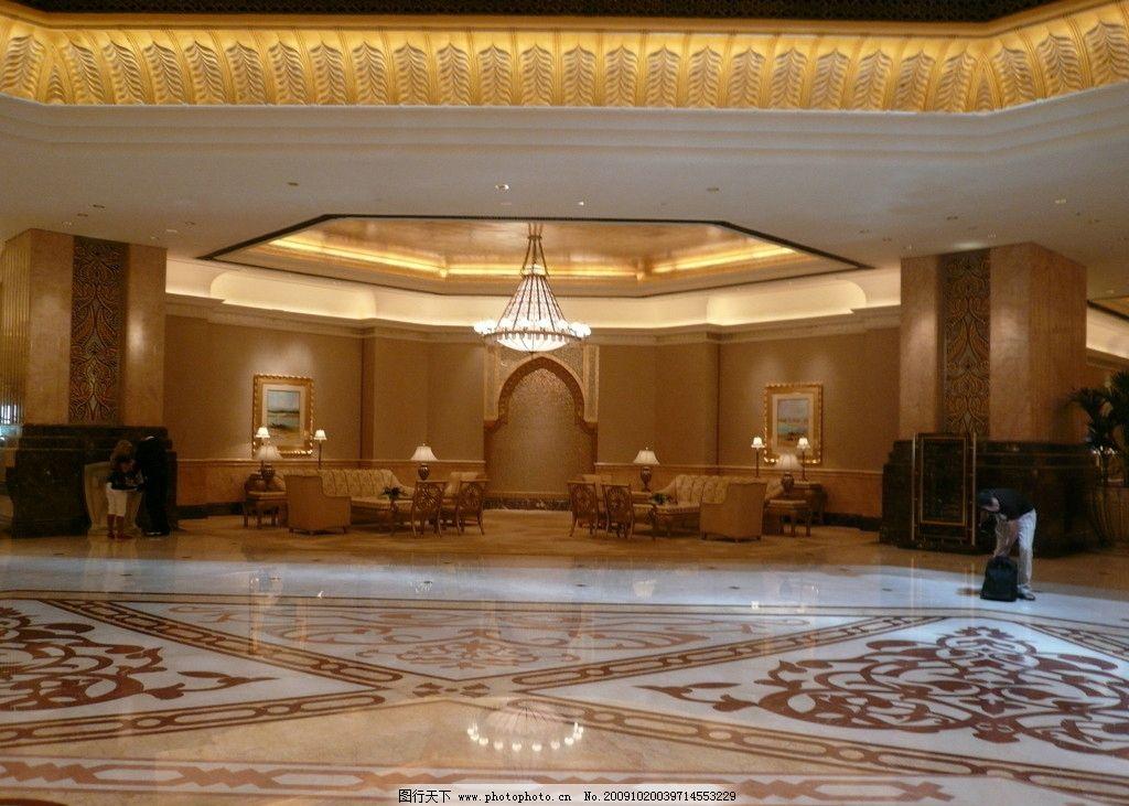 酒店装饰 酒店 酒店设计 室内装饰 大厅 豪华 迪拜 沙发      茶几