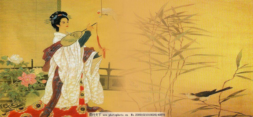 中国古典美女 中堂画 挂画 国画 古画 水墨画 彩墨画 古代美女