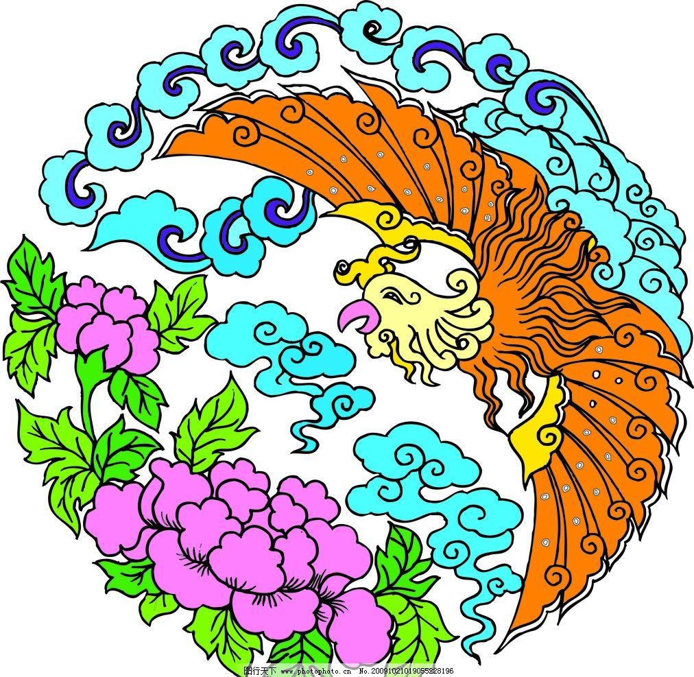 凤凰牡丹 花开富贵 绘画书法 文化艺术 设计 300dpi jpg
