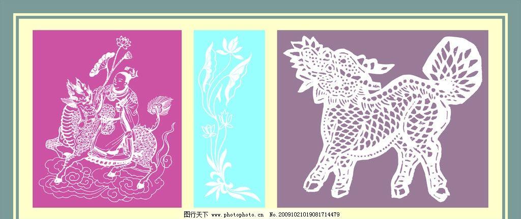 吉祥图案 图案 花纹 底纹 装饰图案 工艺图案 平面花纹图 花鸟图案