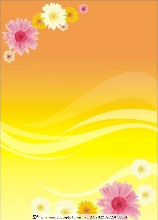 展板样式 花纹 花朵 边框 花纹花边 背景 版面设计 版面样式