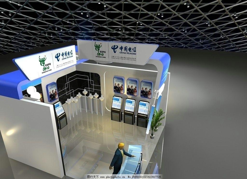 中国电信展台 简洁 展会
