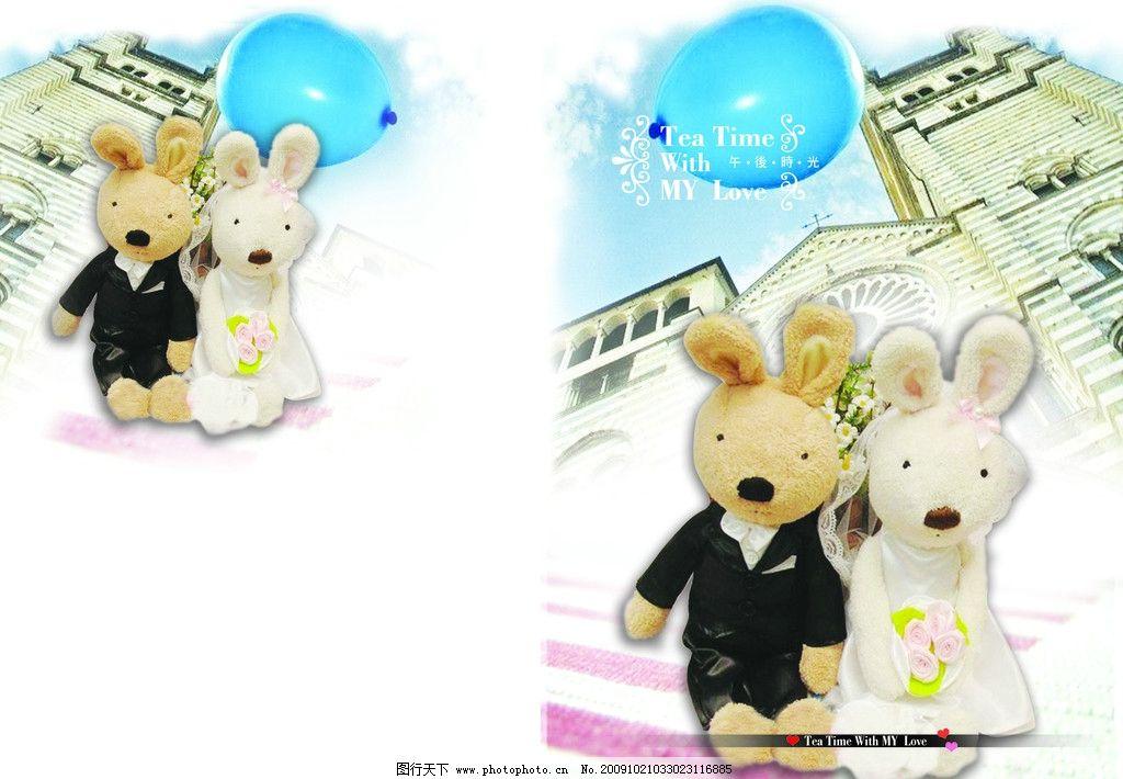 砂糖兔 封面设计      宠物 兔子 黑白图 可爱 本本设计 情侣 气球
