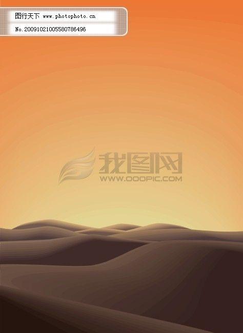 沙漠 沙漠黄昏 沙丘 太阳 天空 沙漠黄昏 沙漠 沙丘 太阳 天空 矢量图