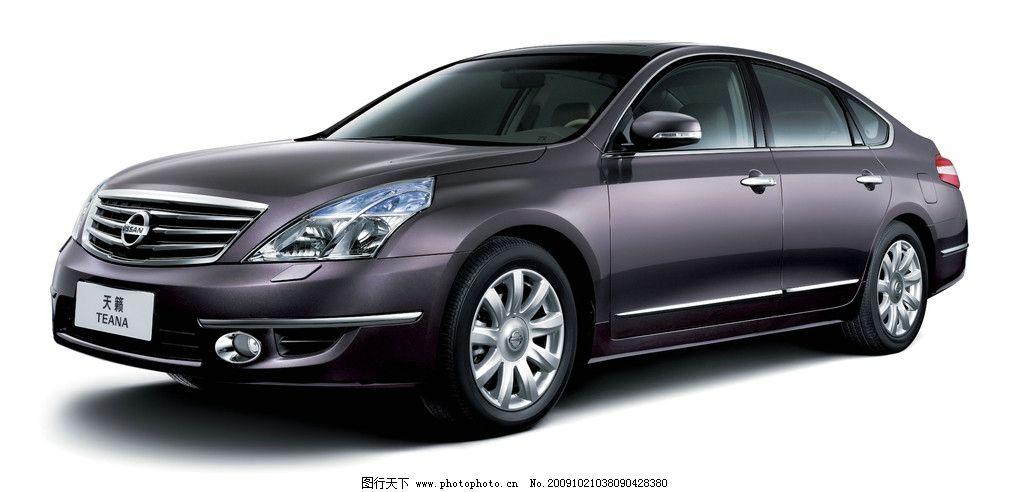 日产天籁 汽车 紫色 白底 高清 照片 交通工具 现代科技 摄影