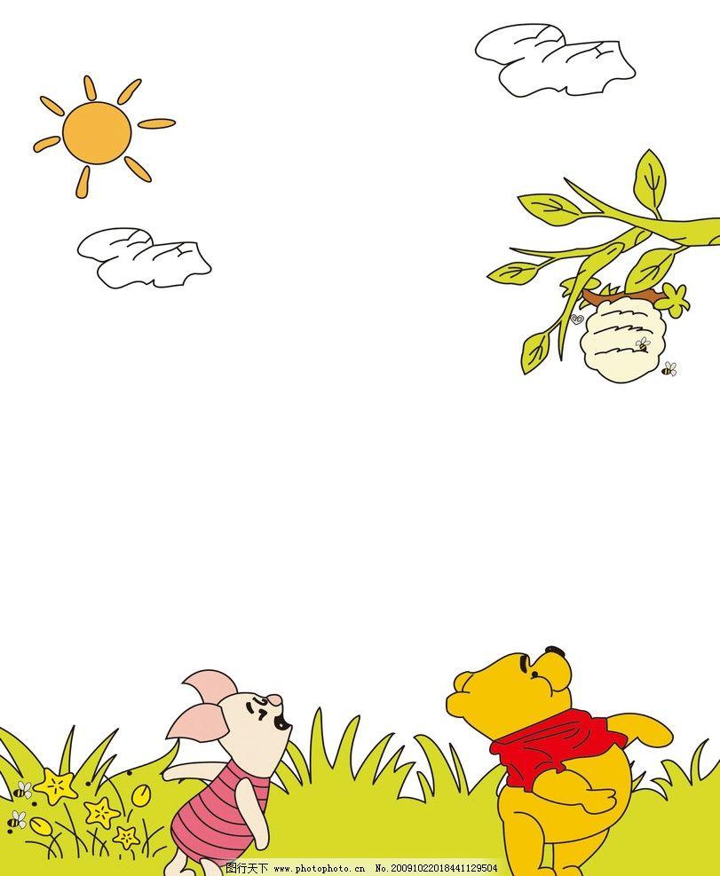 设计图库 动漫卡通 风景漫画  动漫动画 卡通动物 动漫风景 可爱兔子