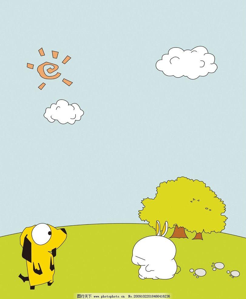 动漫 卡通 漫画 设计 矢量 矢量图 素材 头像 811_987