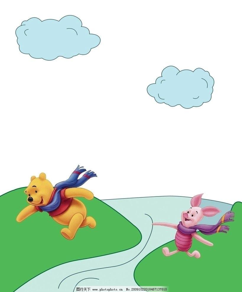 动漫动画 卡通动物 动漫风景