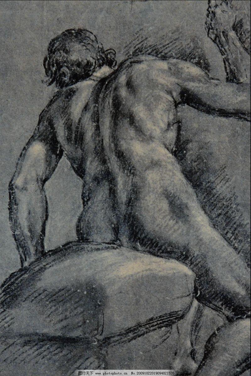 国外传世名画 人物素描
