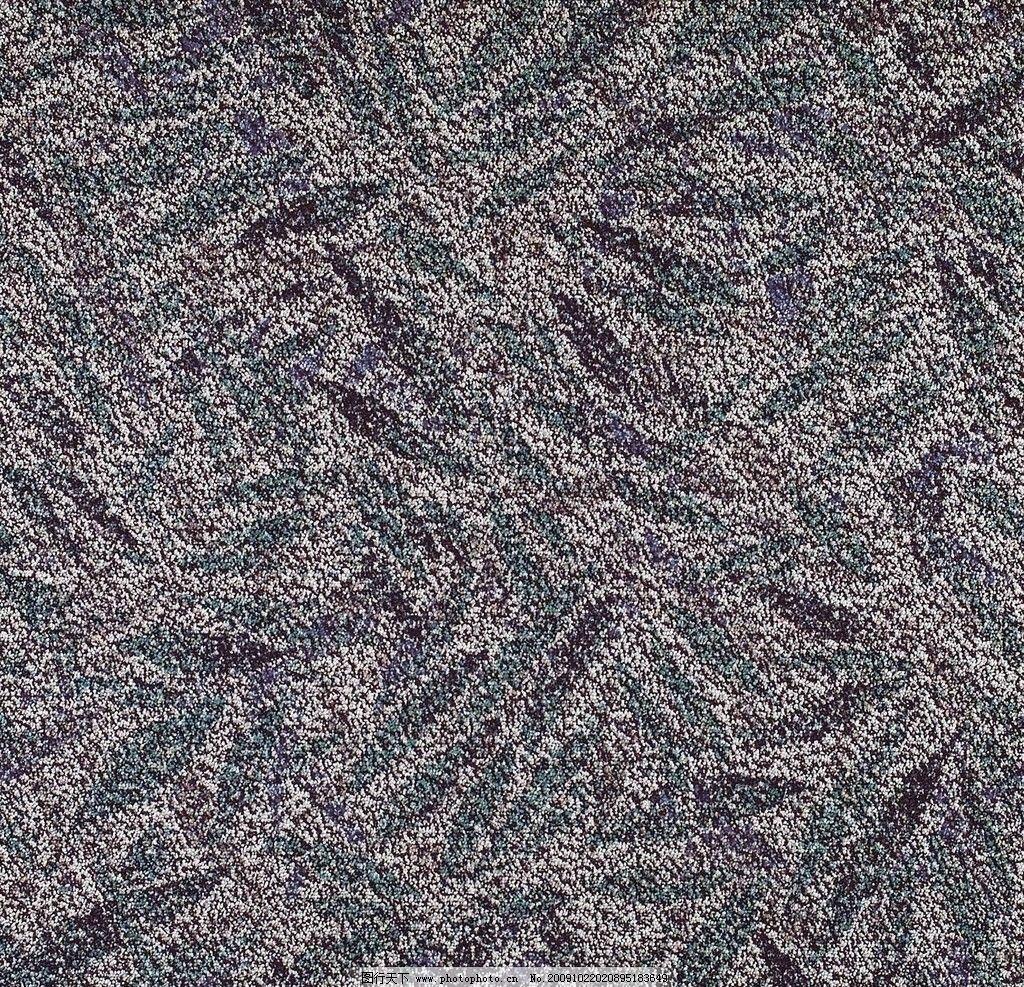 地毯纹理材质贴图 室内设计 环境设计