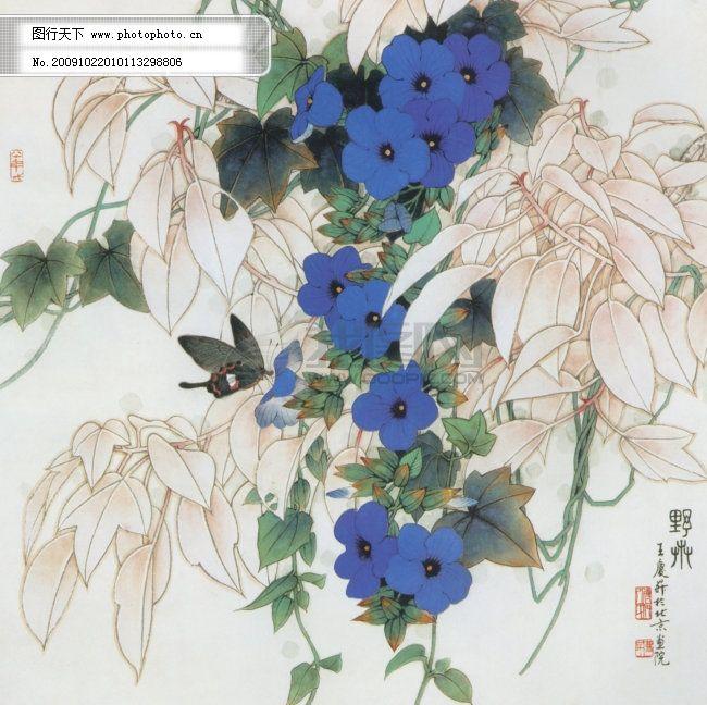 中国风绘画边框图片