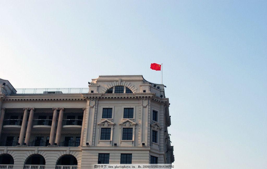 外滩夕阳 上海 外滩 暮色 欧式建筑 城市夕阳 蓝天 红旗 上海之行