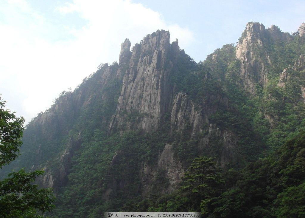 黄山 奇山 峻岭 清晨 白云 蓝天 青松 风景 旅游摄影 摄影