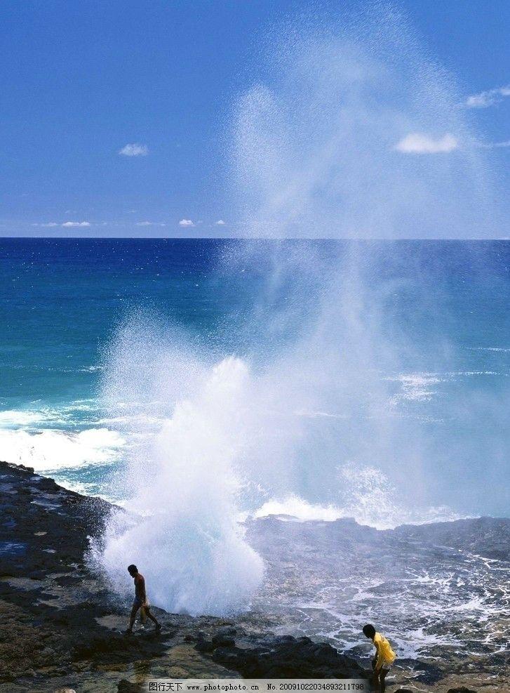 大海风光 蓝天 白云 沙滩 浪花 海浪 创意 人物 大海风景 自然风景