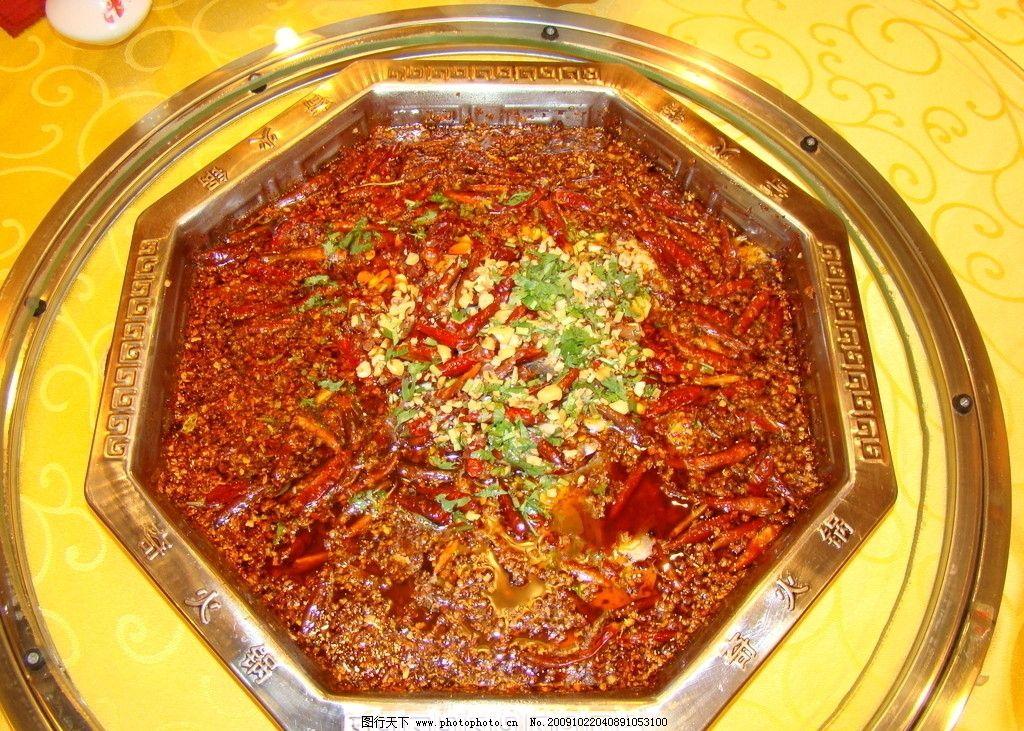 火锅 辣椒 奇火锅 餐具图片,高清图片 图片素材 摄影图片