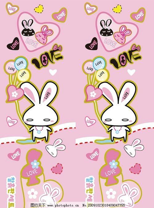 动漫动画 卡通动物 动漫风景 可爱兔子 兔子 可爱卡通 爱心 花朵 风景