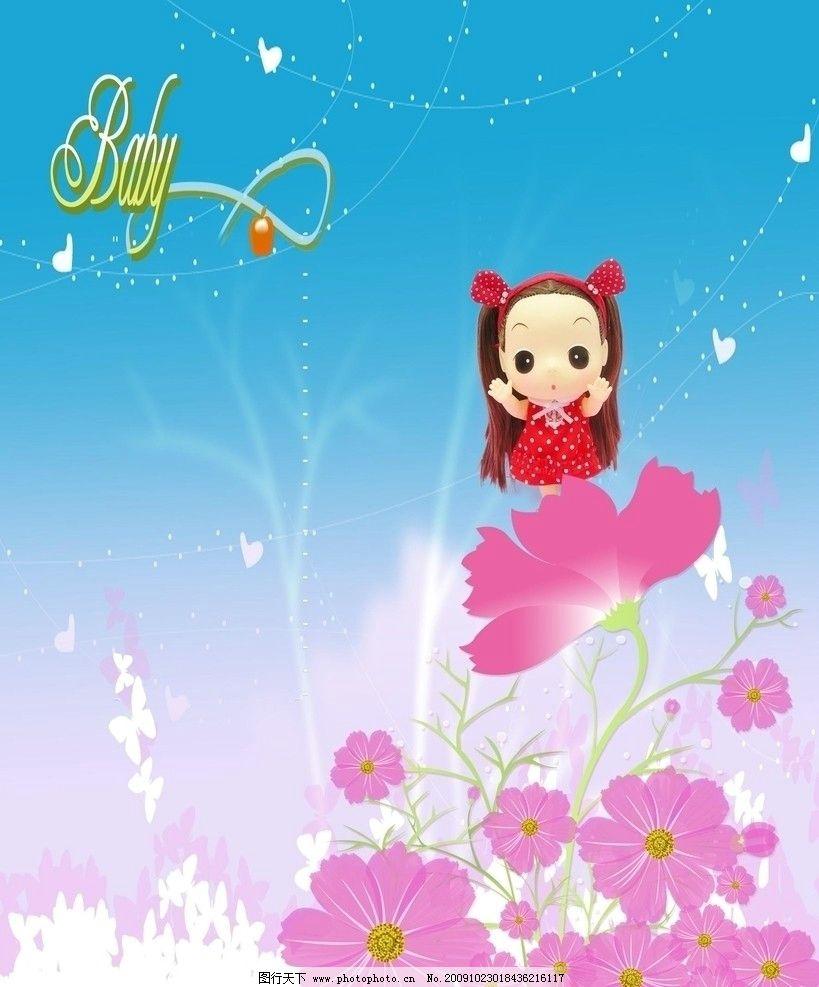 动漫动画 卡通风景 动漫风景 可爱女孩 星光 可爱卡通 蓝天 背景 红色