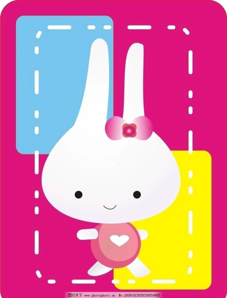 兔兔 贴纸 矢量 白图 可爱 动物 花 卡通