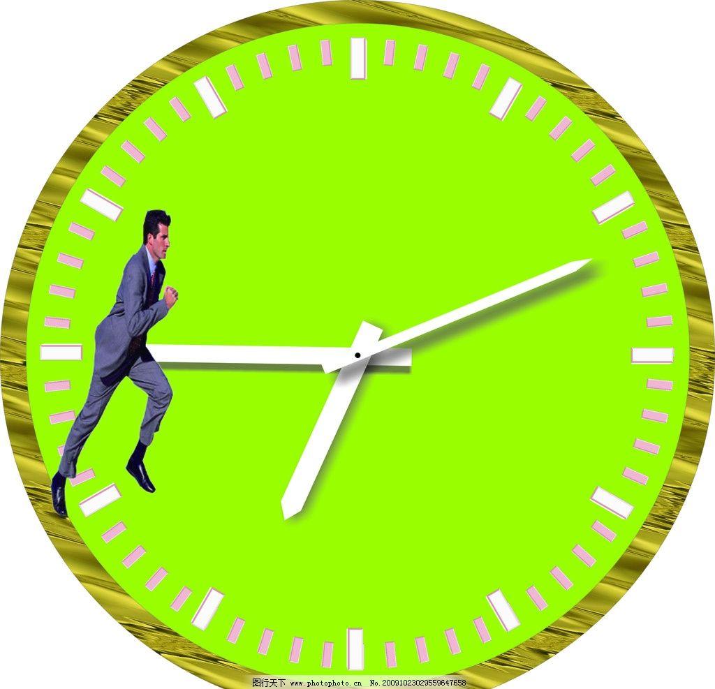和时间赛跑矢量图图片