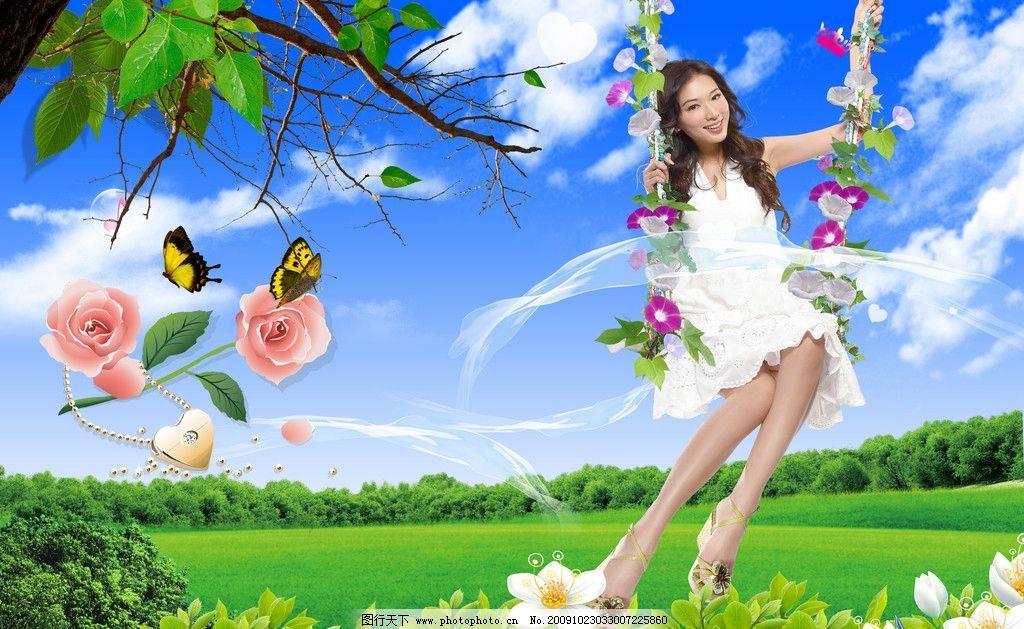 户外美女写真 美女 户外美女 风景 蝴蝶 蓝天草地 树枝 广告设计 psd