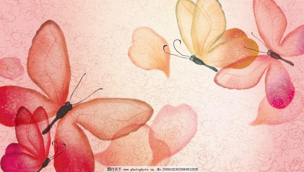 蝴蝶 花瓣 底纹 平面 设计 psd 分层 画册 海报 渐变 psd分层素材 源