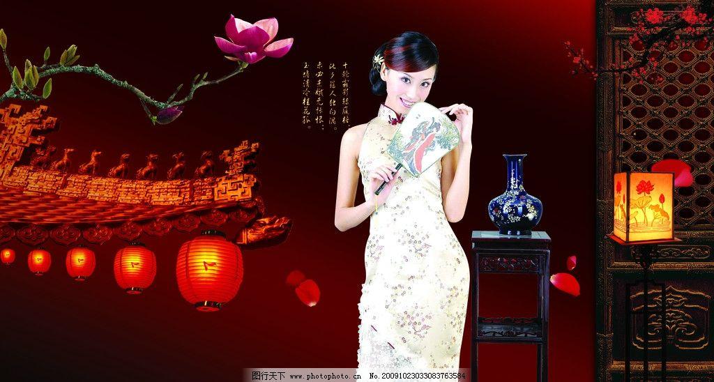 古代美女 美女 夜色 桃花 灯笼 桌子 门 广告设计 psd分层素材 源文件