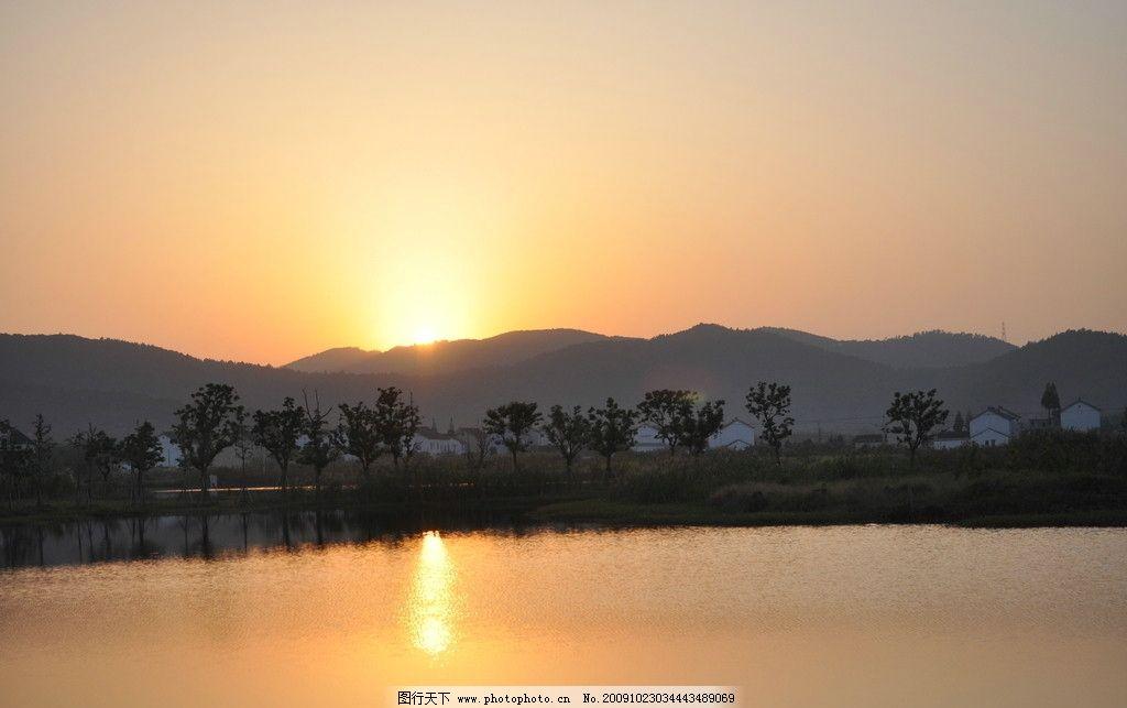 夕阳美景 夕阳 山水风景 傍晚 自然景观 摄影 300dpi jpg