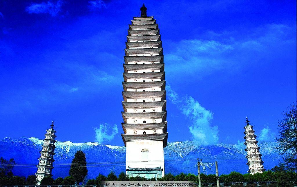古塔 中国古建筑 古代文化 文化遗产 园林建筑 建筑园林 摄影 300dpi