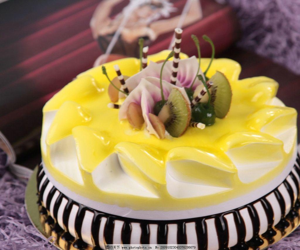 水果蛋糕 欧式蛋糕 王森陶艺蛋糕图片