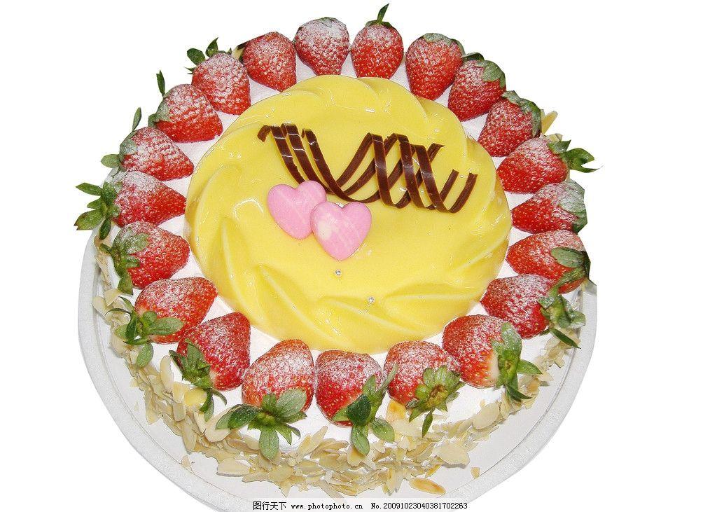 生日蛋糕 美味 健康 忌廉