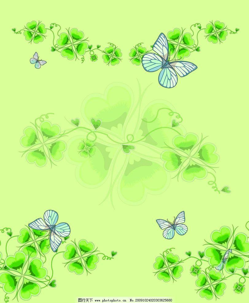 绿叶 绿花 蝴蝶 花滕 背景 花边花纹 底纹边框 设计 72dpi jpg