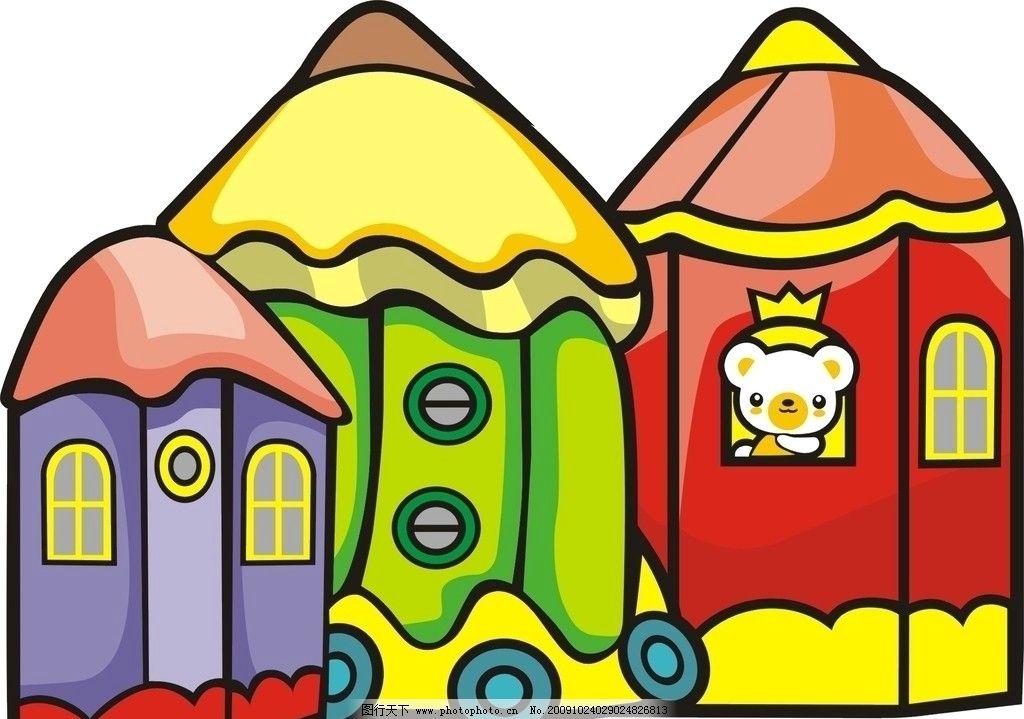 卡通房子图片_其他_环境设计
