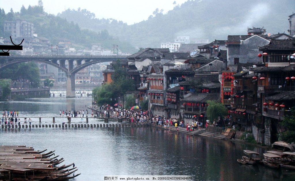 沱岸人家 湖南 湘西 凤凰古城 灯光 桥 街道 城墙 古建筑 游人