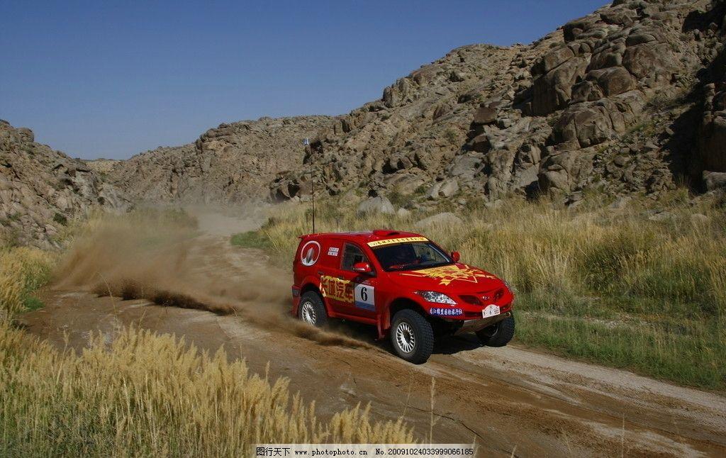 长城汽车 汽车 长城哈弗 越野 沙漠图片