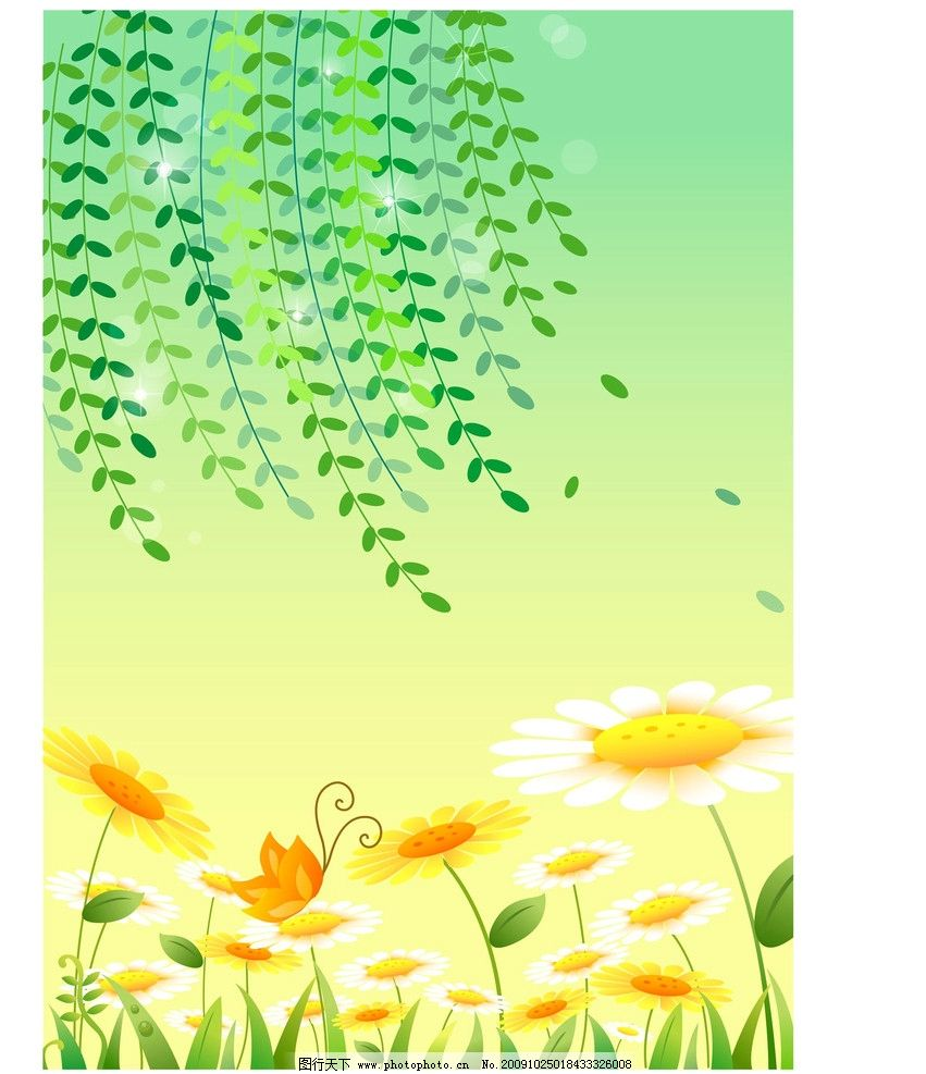 动漫动画 卡通动物 动漫风景 蝴蝶 可爱蝴蝶 蓝天 柳条 柳树 绿树
