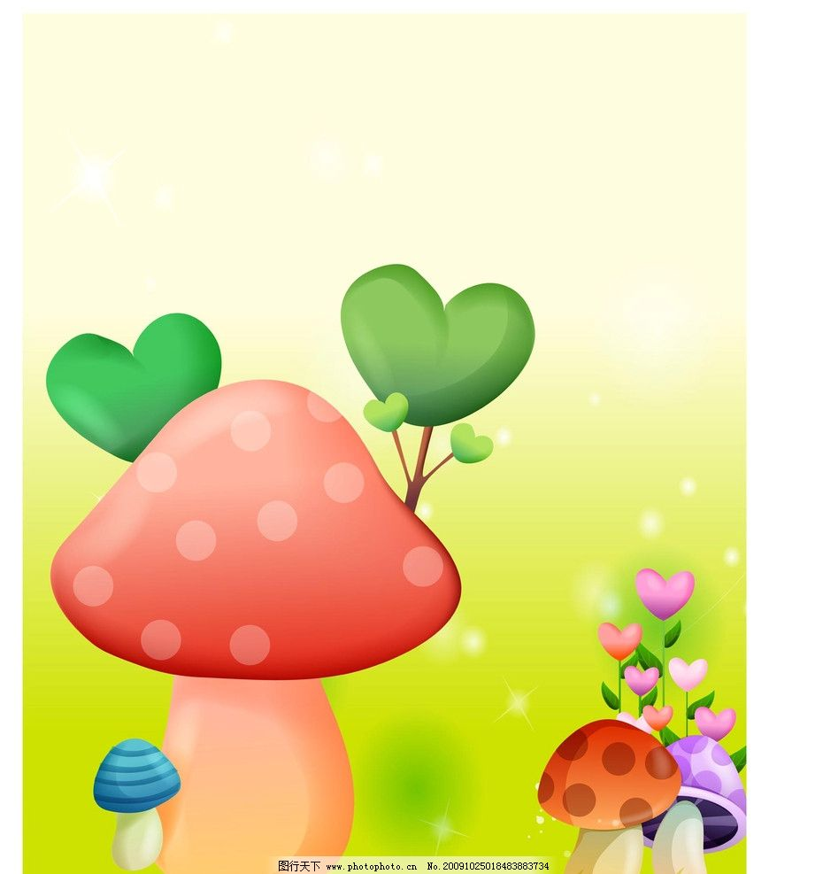 动漫动画 卡通动物 动漫风景 可爱蘑菇 气球 可爱蘑菇房 爱心 绿树 花