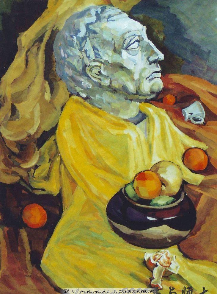 色彩 水粉画 最新美术高考作品点评 可以在线阅读吗