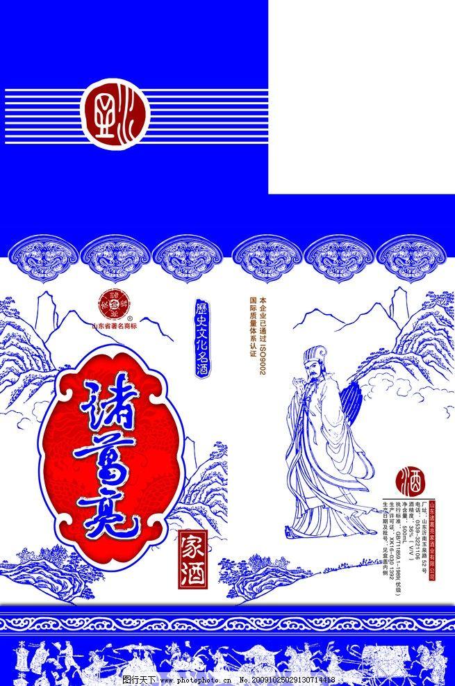 酒水包装设计 包装设计 包装 纸盒 纸盒银沙 纸箱 印刷稿 彩箱 白酒