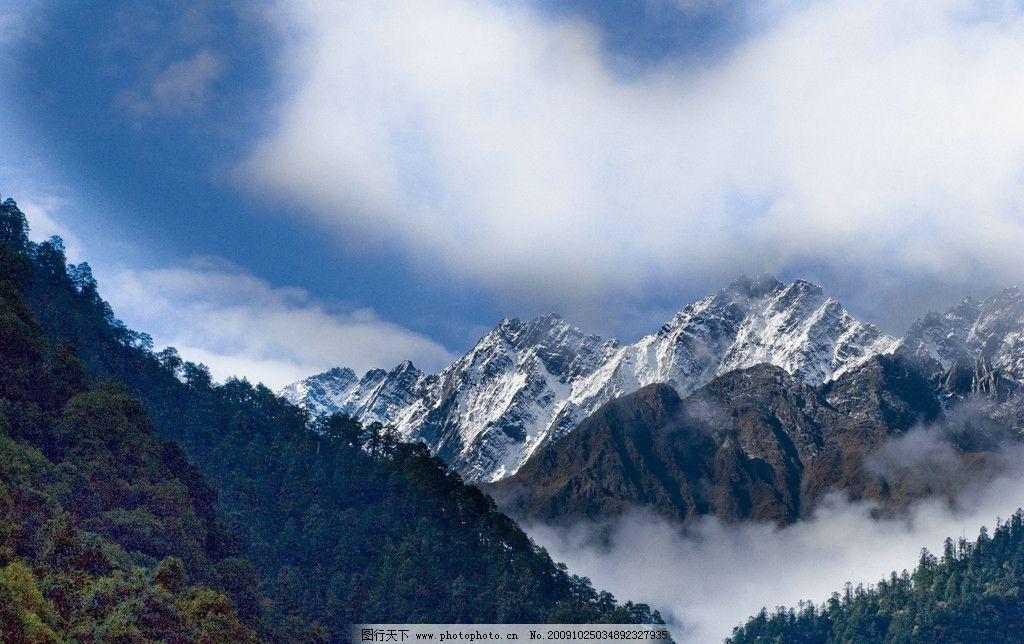 贡嘎之南 贡嘎山 南坡 雪峰 清凌 气势磅礴 自然风景 自然景观 摄影